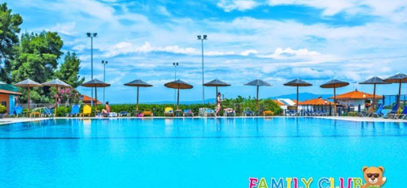Rodzinne wakacje – Atrium -Grecja Chalkidiki