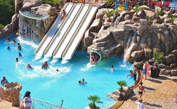 Last Minute! Bułgaria all inclusive -hotel Kotva 4* Aquapark !