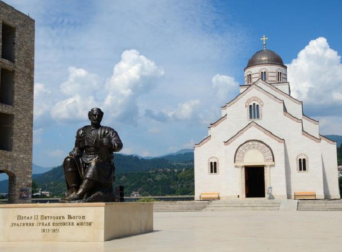 Geotour oferuje – Wycieczka do Bośni i Hercegowiny 2019