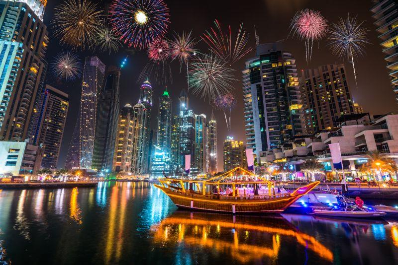 Rejs sylwestrowy – Emiraty Arabskie + Oman