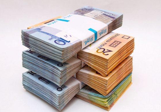 Oferta pożyczki pomiędzy osobami fizycznymi