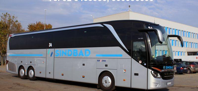 Sindbad – Przejazdy do Niemiec – tel 500556600